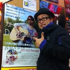 カトウトモタカ 公式ブログ/『成田本店』を「成田」というお店の「本店」だと思っていました。 画像1