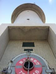 カトウトモタカ 公式ブログ/海はすんげぇ好きだけど、テトラポッドはすんげぇ恐い。 画像2