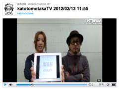 カトウトモタカ 公式ブログ/月曜日恒例!!…なblogは、明日にしまーす。今日はアレがアレだったので。 画像1