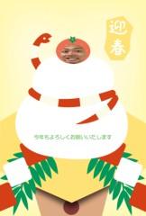 カトウトモタカ 公式ブログ/「13」って好きな数字なので、ションテンが上がってる2013年。あけましておめでとうございます。 画像1