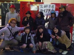 カトウトモタカ 公式ブログ/KTの顔が険しいのは、楽しくないとかじゃなく…ただただ寒かったのです。 画像1