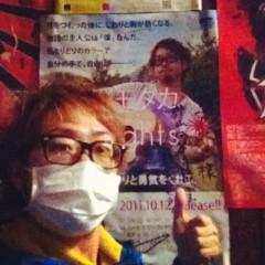 カトウトモタカ 公式ブログ/モリモリっとお知らせがあります。あっ、髪も切ったんだった。 画像1