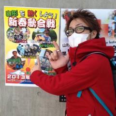 カトウトモタカ 公式ブログ/月曜日恒例!!全員参加的なblog!!vol.223!!  画像2