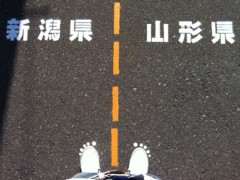 カトウトモタカ 公式ブログ/KT歩いて山形県から新潟県へ。後編。  画像2