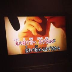 カトウトモタカ 公式ブログ/久しぶりのカラオケだったけど…カラオケって楽しいね!! 画像1
