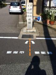 カトウトモタカ 公式ブログ/KT歩いて山形県から新潟県へ。後編。  画像1