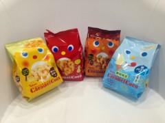 カトウトモタカ 公式ブログ/キャラメルコーン1袋、開けたら基本食べきります。 画像1
