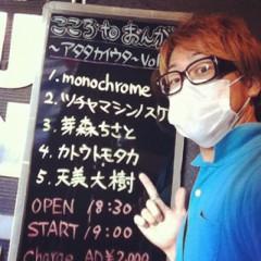 カトウトモタカ 公式ブログ/東京へ向かう道中、アルパカ激押しの那須高原SAの話はまた改めて。 画像1