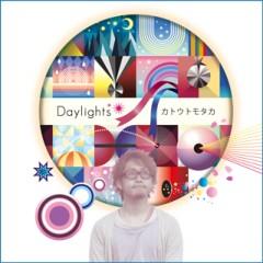 カトウトモタカ 公式ブログ/とにもかくにも 『Daylights』を聴いて欲しい。そんな想いです。 画像1