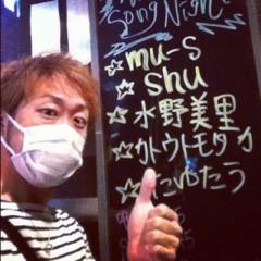 カトウトモタカ 公式ブログ/雨の新宿を走り抜けた(リアルに)話はまた改めて。 画像1