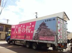 カトウトモタカ 公式ブログ/今回、鶴ヶ城には行けなかったから、次に行く時は絶対行かなきゃな。 画像2