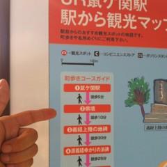 カトウトモタカ 公式ブログ/KT歩いて山形県から新潟県へ。前編。 画像1