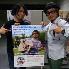 カトウトモタカ 公式ブログ/『Daylights』ポスターを貼っていただける場所、超募集中です!!どうぞヨロシクです!! 画像1