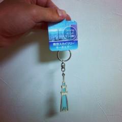 カトウトモタカ 公式ブログ/お土産をくれた子に「スカイツリーの高さは?」と聞いたら、ちゃんと答えられました。さすが。 画像1