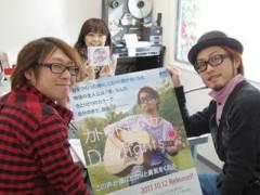 カトウトモタカ 公式ブログ/古畑任三郎とか金田一少年の事件簿とかレイトン教授シリーズとか、謎解きはかなり好き。 画像1