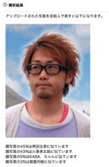 カトウトモタカ 公式ブログ/解析された4人ともメガネをかけていないんスよねー。似てる? 画像1