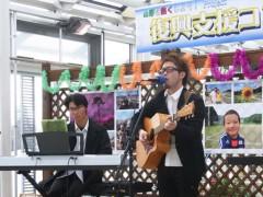 カトウトモタカ 公式ブログ/今の自分が歌える歌を歌えた気がする今日でした。 画像1