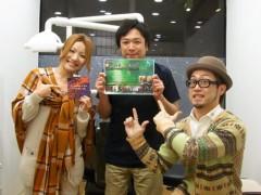 カトウトモタカ 公式ブログ/「トモデンタルクリニック」は入り口のギターが目印!! 画像1