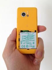 カトウトモタカ 公式ブログ/iPhoneには電子マネーがないので重宝してます、このガラケー。 画像1
