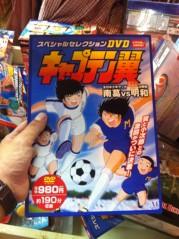 カトウトモタカ 公式ブログ/俺、キャプテン翼でサッカーのいろはを学びました。 画像1