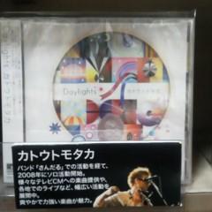 カトウトモタカ 公式ブログ/『成田本店』を「成田」というお店の「本店」だと思っていました。 画像2