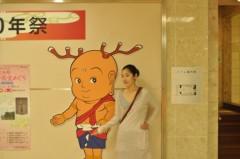 川口花乃子 公式ブログ/旅とメリーゴーランド 画像1