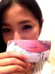 川口花乃子 公式ブログ/アジア温泉 画像1