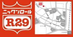 おでん 公式ブログ/2011年4月7日(木)に渋谷にイケメン立ち飲みBARをオープン致します!  画像1