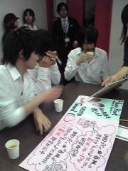 おでん 公式ブログ/イケメンユニット『090』番組出演無事に終了致しました★♪ 画像2