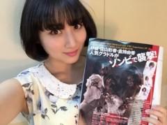紗綾 公式ブログ/Friendパワー 画像1