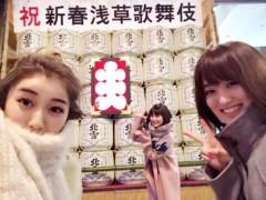 紗綾 公式ブログ/オフ日。 画像1