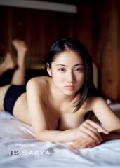 紗綾 公式ブログ/写真集「IS」発売&イベント 画像2