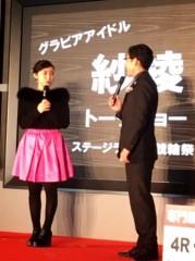 紗綾 公式ブログ/競輪祭♪ありがとう 画像3