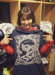 紗綾 公式ブログ/ハオミンへ 画像1