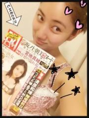 紗綾 公式ブログ/フライデー 画像1