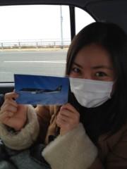 紗綾 公式ブログ/ついたー! 画像1