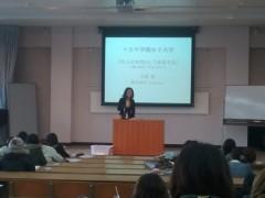 かおる 公式ブログ/講義☆ 画像1