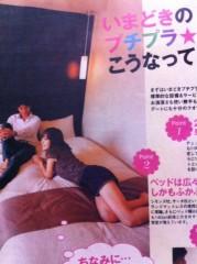吉田ヒトシ(ショー演出家・モデル指導者) プライベート画像/モデル・雑誌系 20110126 007
