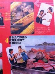 吉田ヒトシ(ショー演出家・モデル指導者) プライベート画像/モデル・雑誌系 20110126 006