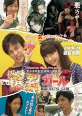 吉田ヒトシ(ショー演出家・モデル指導者) プライベート画像 81〜100件 20110126 029