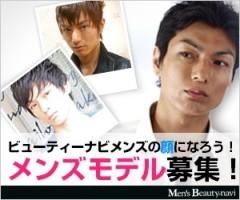 吉田ヒトシ(ショー演出家・モデル指導者) プライベート画像/モデル・雑誌系 ビューティーナビ