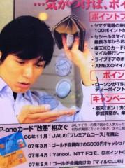 吉田ヒトシ(ショー演出家・モデル指導者) プライベート画像/モデル・雑誌系 20110126 013