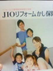 吉田ヒトシ(ショー演出家・モデル指導者) プライベート画像/モデル・雑誌系 20110126 030