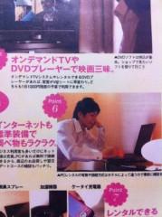 吉田ヒトシ(ショー演出家・モデル指導者) プライベート画像/モデル・雑誌系 20110126 024