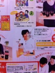 吉田ヒトシ(ショー演出家・モデル指導者) プライベート画像/モデル・雑誌系 20110126 012