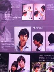 吉田ヒトシ(ショー演出家・モデル指導者) プライベート画像/モデル・雑誌系 20110126 011