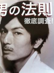 吉田ヒトシ(ショー演出家・モデル指導者) プライベート画像/モデル・雑誌系 付けヒゲカタログ
