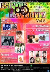 吉田ヒトシ(ショー演出家・モデル指導者) 公式ブログ/3/29チャリティイベントのお知らせ☆ 画像1