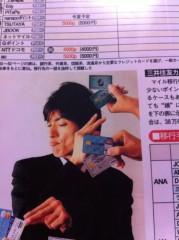 吉田ヒトシ(ショー演出家・モデル指導者) プライベート画像/モデル・雑誌系 20110126 015