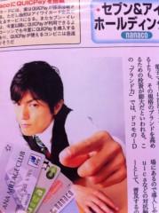 吉田ヒトシ(ショー演出家・モデル指導者) プライベート画像/モデル・雑誌系 20110126 014